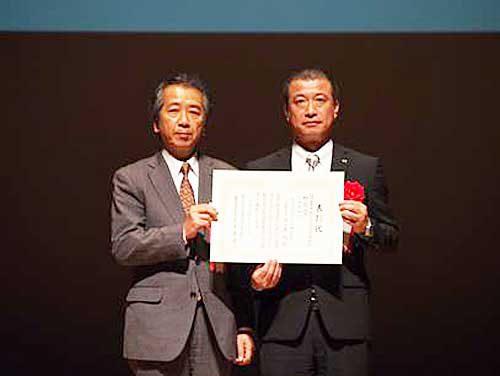表彰式 YLCの茂木 孝夫リスクマネジメント事業プレジデント(右)