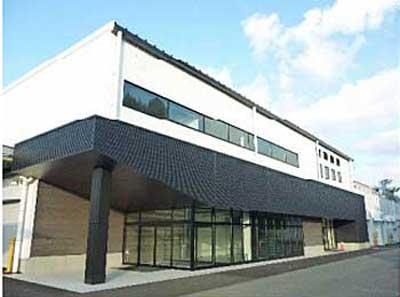 茨城第二工場