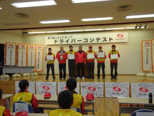 鎌田代表と入賞者で記念撮影