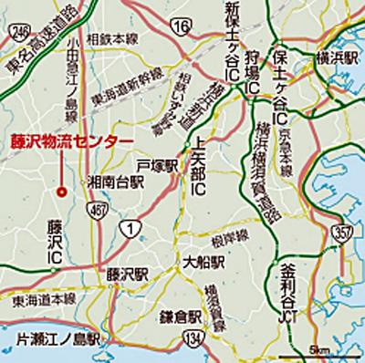 藤沢物流センターの立地図(広域)