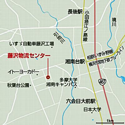 藤沢物流センターの立地図(詳細)