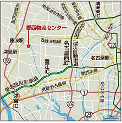 愛西物流センターの立地図(広域)