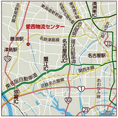 愛西物流センターの立地図(詳細)