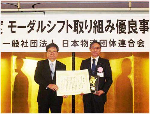 20181129hitachi1 500x379 - 日立物流/モーダルシフト取り組み優良事業者賞を受賞