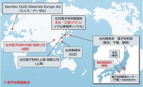 出光興産の電子材料部門拠点図