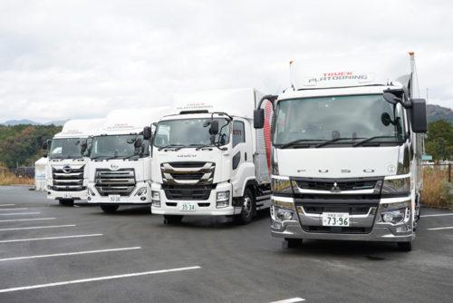 20181204tairetsu1 500x334 - トラック隊列走行/車線維持支援システム等の新技術を加え、新東名で実験