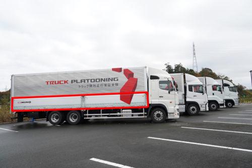 20181204tairetsu33 500x334 - トラック隊列走行/車線維持支援システム等の新技術を加え、新東名で実験