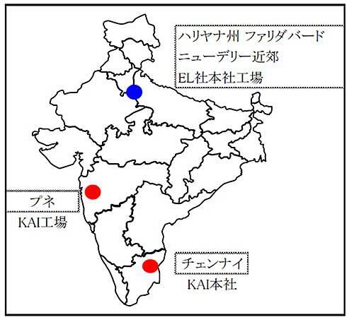 クボタ農業機械インド(KAI)とEL社の工場位置関係