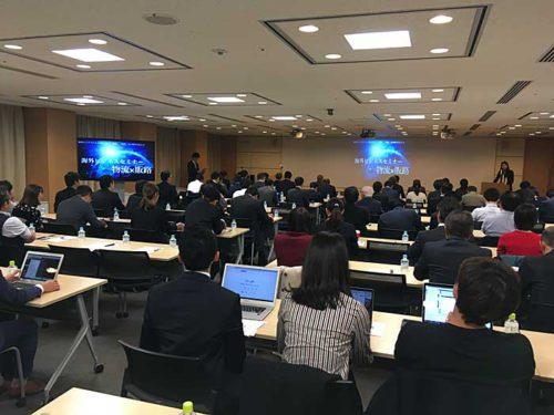 20181211sghglobal1 500x375 - SGHグローバル・ジャパン/セミナーで国際一貫物流紹介