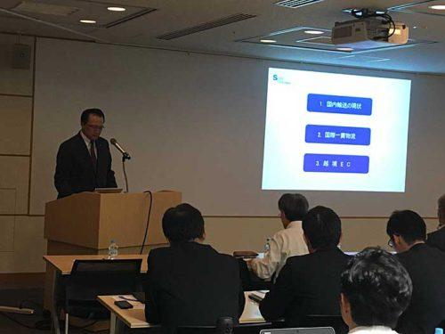 SGHグローバル・ジャパンの正代代表取締役の講演