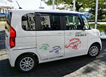 コーポレートロゴをあしらった贈呈車両