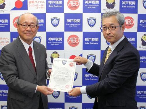 神戸税関石川紀税関長(左)よりカトーレックの加藤英輔社長に認定書が公布