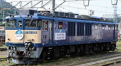 EF64形式直流電気機関車