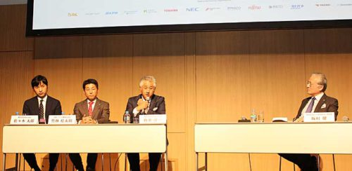 20181214daiwa4 500x244 - 大和ハウスグループ/物流業界の課題解決へ、IoTで討論会