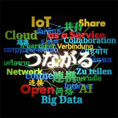 20181214daiwa5 - 大和ハウスグループ/物流業界の課題解決へ、IoTで討論会