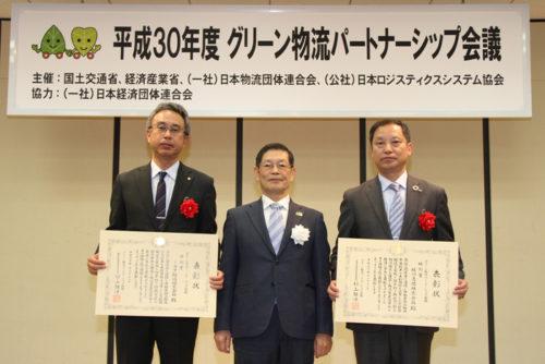 左からトヨタ輸送の加藤洋二常務取締役、杉山雅洋事業推進委員長、佐川急便の内田浩幸取締役
