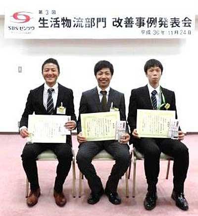受賞者 1位の井口さん(中央)、2位の安藤さん(左)、3位の笠小さん(右)