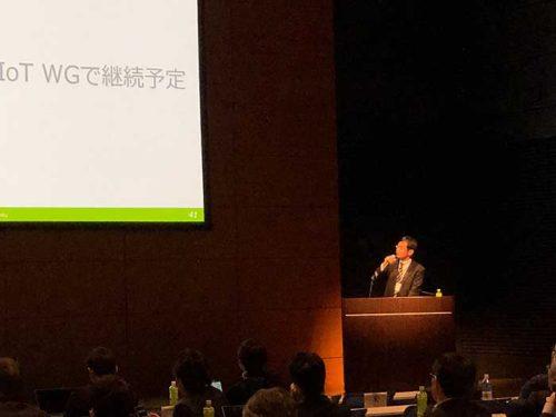 物流WGとして登壇した日立物流営業企画部の櫻田主任技師
