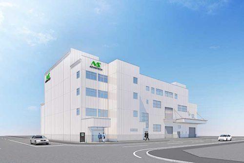 樹脂材料長岡第2工場イメージ