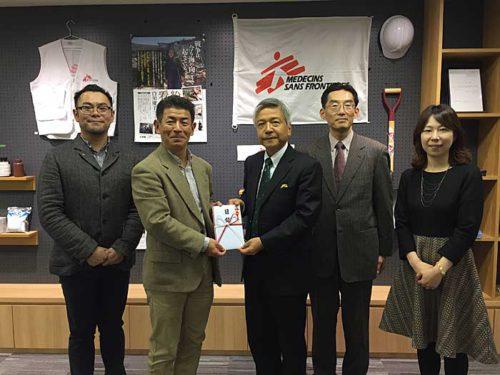 国境なき医師団日本への寄付金贈呈
