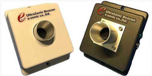 指向性超音波ビーコン
