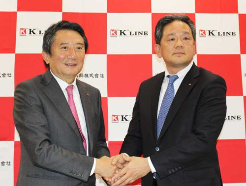 20181221kline1 500x379 - 川崎汽船/新社長に明珍 幸一専務が就任