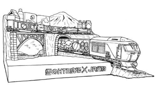 雪まつりの貨物列車大雪像イメージ
