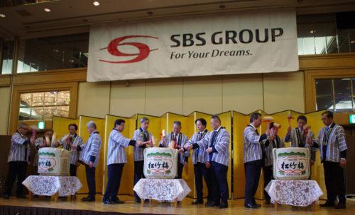 20190108sbshd1 500x304 - SBSHD/2019年SBSグループ新年会を開催