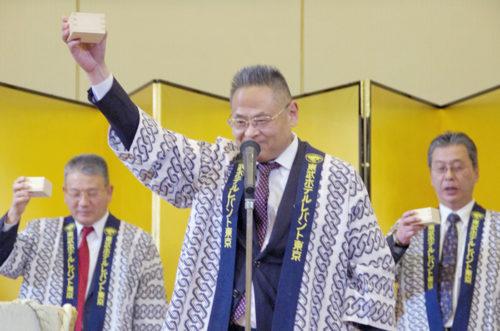 SBSリコーロジスティクス若松社長の乾杯音頭