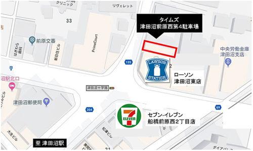 店舗周辺図 共同利用駐車場:タイムズ津田沼前原西第4駐車場