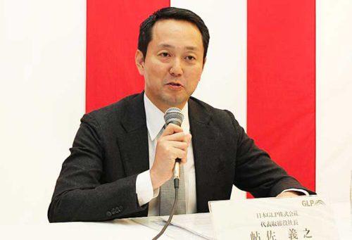 日本GLPの帖佐社長