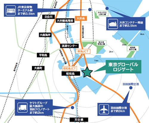 20190117ygl2 500x413 - ヤマトグローバル/大田区京浜島に輸出入海上輸送の大型物流拠点竣工