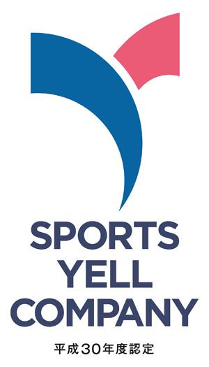 スポーツエールカンパニー認定ロゴマーク
