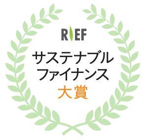 サステナブルファイナンス大賞ロゴマーク