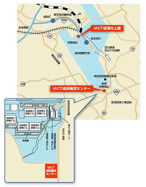 成田空港全体図