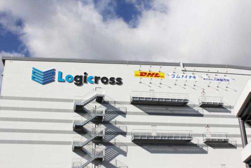 20190204mitsubishi12 500x334 - 三菱地所/名古屋に最大8万m2の物流施設完成、DHL等5社で入居率50%