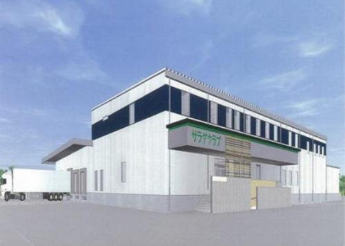 20190204salada 500x356 - サラダクラブ/静岡県森町に遠州工場建替え、2月5日稼働