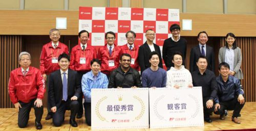 20190205nihonyubin1 500x257 - 日本郵便/物流コンテストでロボットによる作業自動化に最優秀賞
