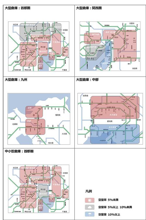 20190207cre 500x753 - 大型倉庫の空室率/首都圏など各エリアで改善(CRE)