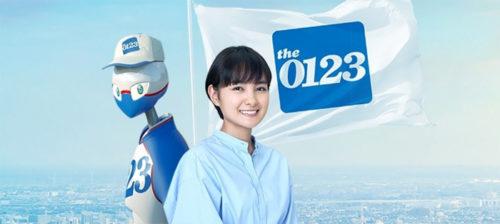 20190208art 500x224 - アート引越センター/葵わかなさんが新キャラクター引越ロボットと共演