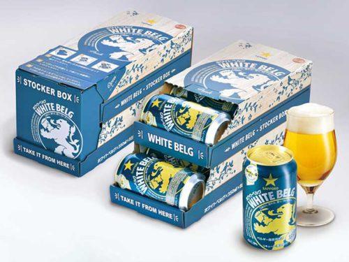 サッポロビールの「サッポロ ホワイトベルグ コロコロストッカー」