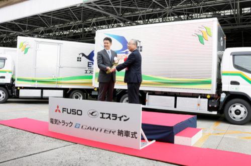 20190212sline1 500x332 - エスライン/電気小型トラック導入、稼働開始