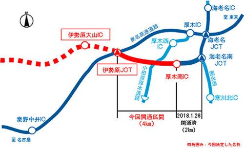 20190219shintomei1 500x304 - 新東名/厚木南IC~伊勢原JCTが3月17日15時に開通