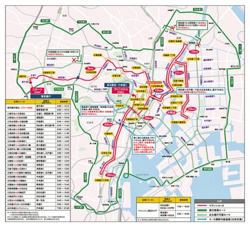 20190219tokyoto 500x455 - 東京マラソン/3月3日の交通規制、各区ごとに詳細地図公表