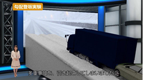 20190220kisyo1 500x281 - 日本気象協会/SA等で交通障害対策をシミュレーション、LIVE配信