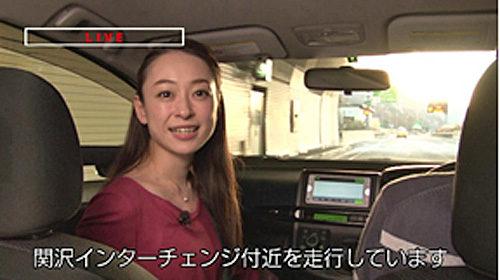 20190220kisyo2 500x280 - 日本気象協会/SA等で交通障害対策をシミュレーション、LIVE配信
