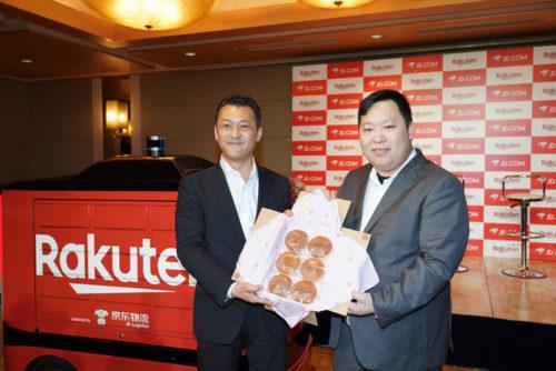 20190221rakuten5 500x334 - 楽天、JD.com/日本でのドローンと地上配送ロボット導入で合意