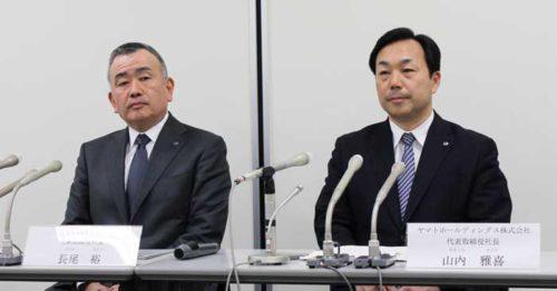 長尾新社長(左)、山内現社長(右)