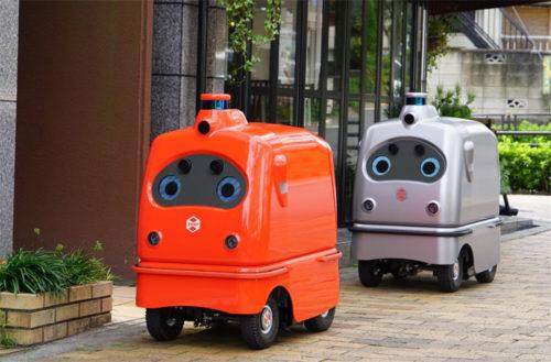 宅配ロボット CarriRo Deli((キャリロデリ)