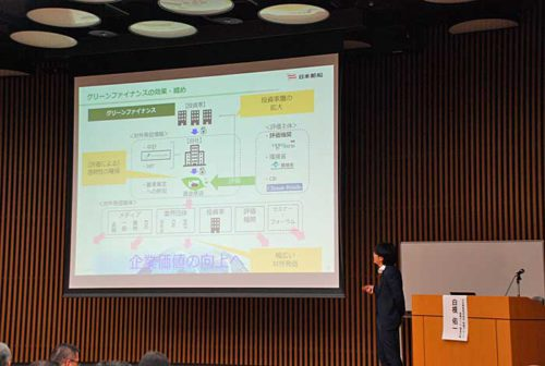 日本郵船による講演